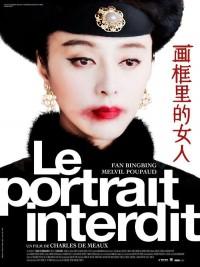 Affiche de Le Portrait interdit