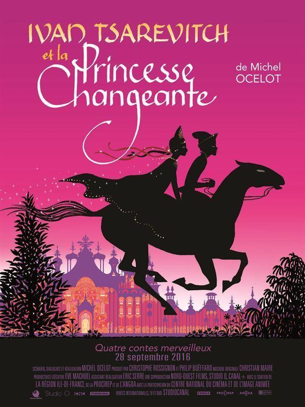 Affiche de Ivan Tsarevitch et la princesse changeante